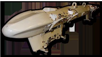 BRU-41/A IMER